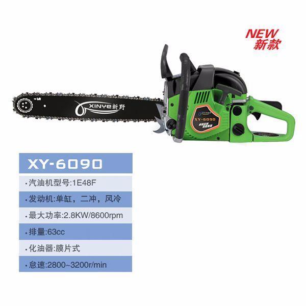 电动锂电池油锯