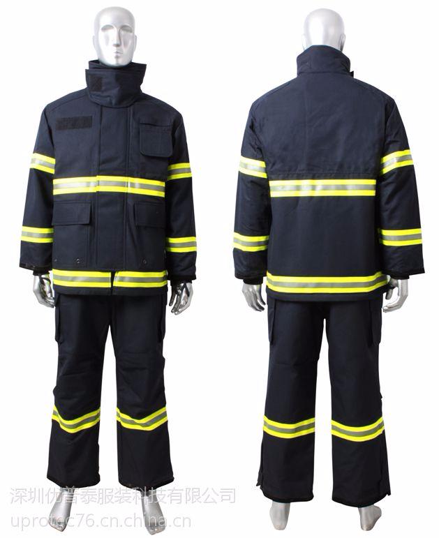 消防耐高温灭火服