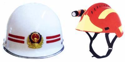 消防抢险头盔